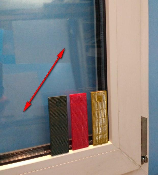 Выставление геометрии пластикового окна