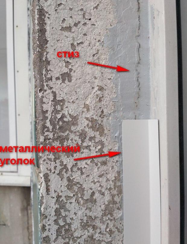 Заделка щелей окна с улицы (откосы)